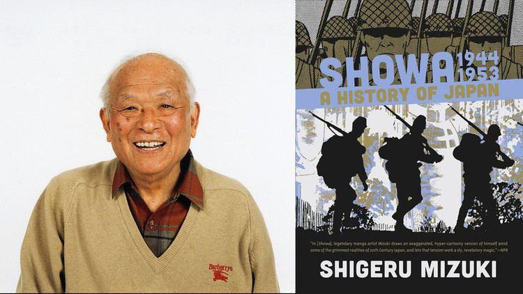 Shigeru Mizuki Feature article on Shigeru Mizuki39s graphic novels in