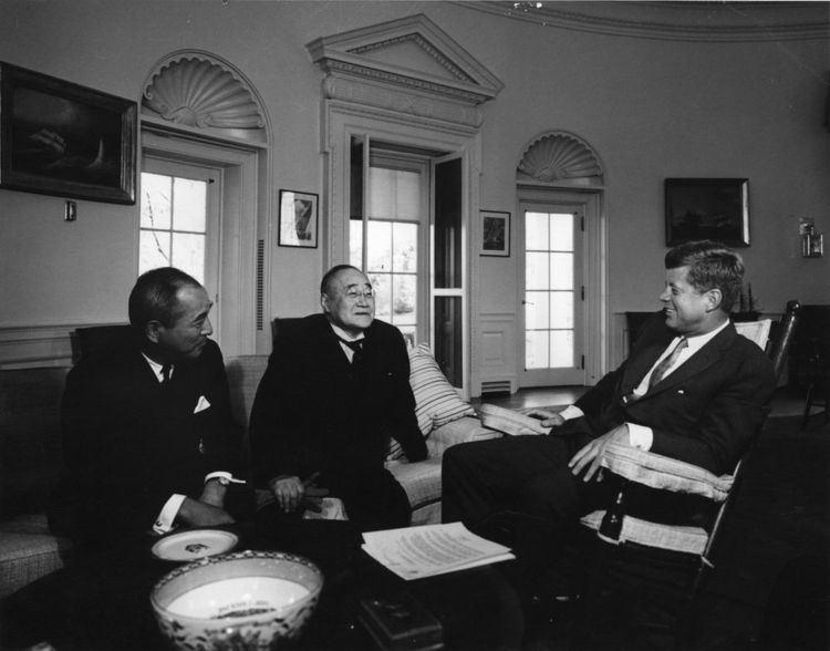 Shigeru Yoshida Meeting with Shigeru Yoshida former Prime Minister of