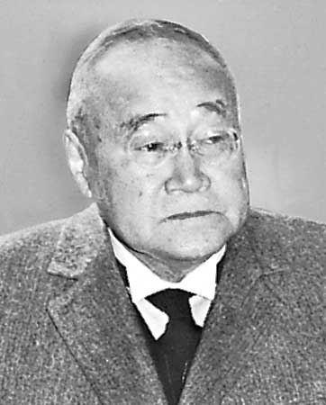 Shigeru Yoshida Yoshida Shigeru prime minister of Japan Britannicacom