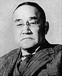 Shigeru Yoshida wwwnndbcompeople924000111591shigeruyoshida