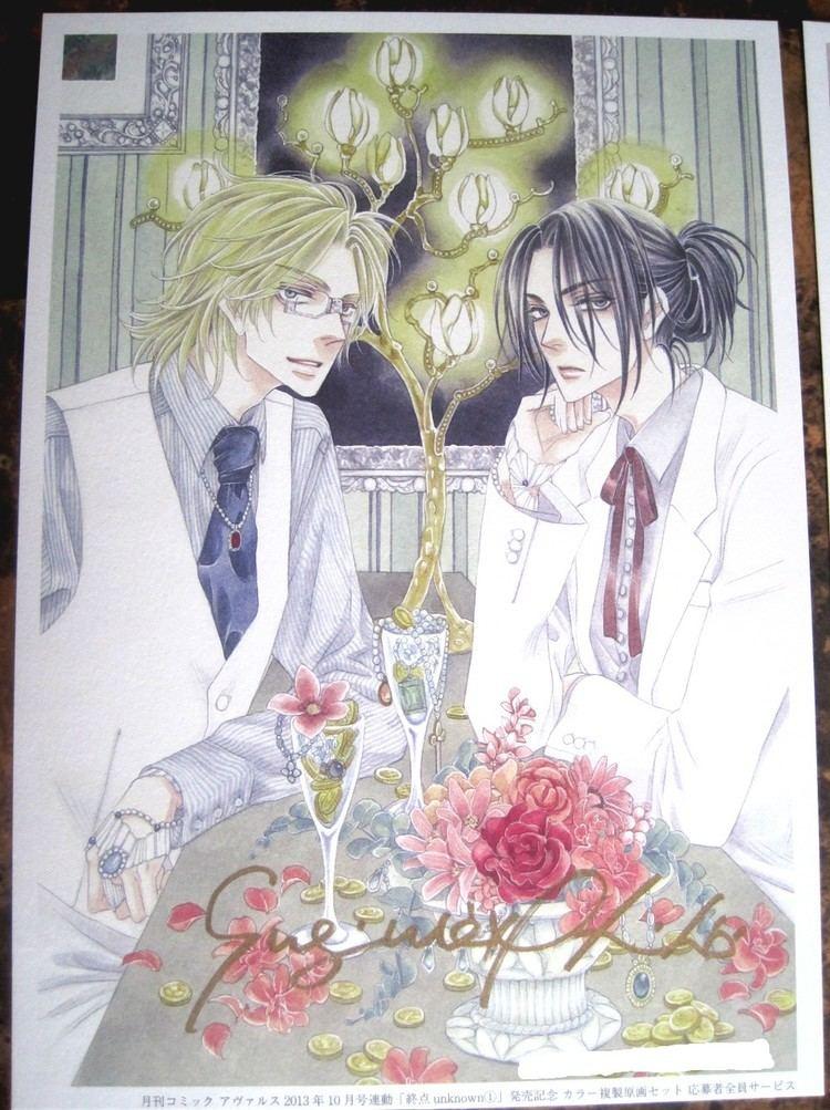 Shiho Sugiura My Precious Shuuten Unknown print signed by Sugiura