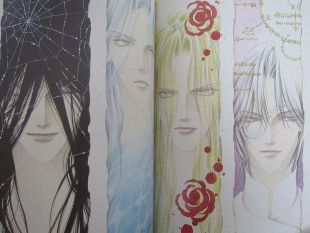Shiho Sugiura Shiho Sugiura Motto Koori No Mamono No Monogatari Art Book