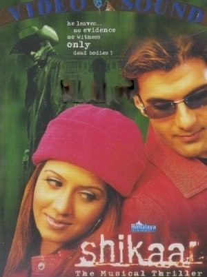 Shikaar movie review by Shruti Bhasin Planet Bollywood