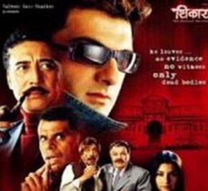 SongsPK Shikaar 2004 Songs Download Bollywood Indian Movie