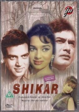 Shikar 1968 Hindi Movie Mp3 Song Free Download