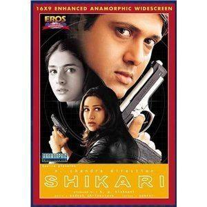 Shikari 2000 film Wikipedia