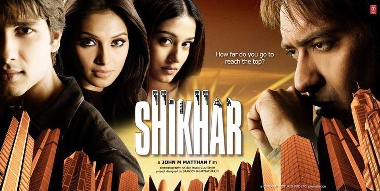 Shikhar 2005 Mp3 Songs Bollywood Music