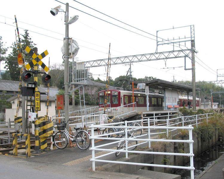 Shima-Shimmei Station