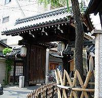 Shimabara, Kyoto httpsuploadwikimediaorgwikipediacommonsthu