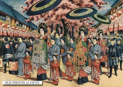 Shimabara, Kyoto OLD PHOTOS of JAPAN Shimabara Tayuu Kyoto 1920s