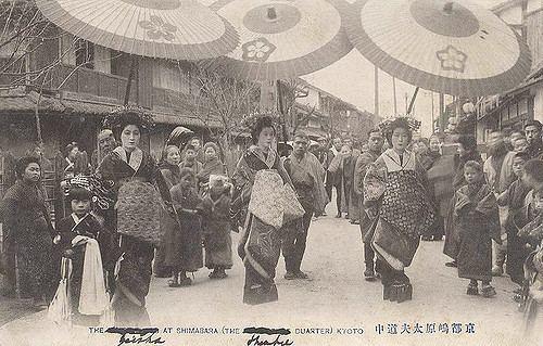 Shimabara, Kyoto Tayuu no dochu Courtesan parade at Shimabara Kyoto Flickr