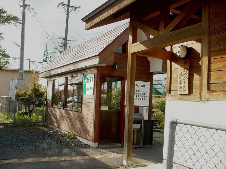 Shimizuhara Station