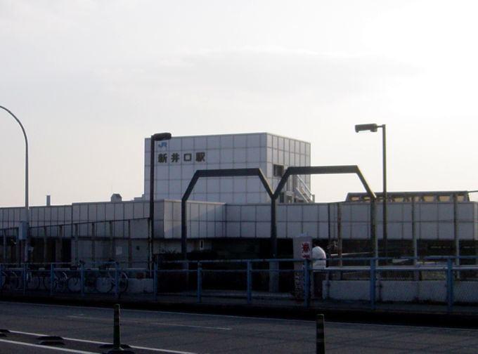 Shin-Inokuchi Station