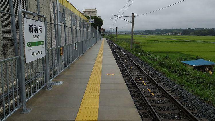 Shin-Rifu Station