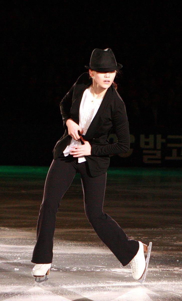 Shin Yea-ji (figure skater, born 1988)