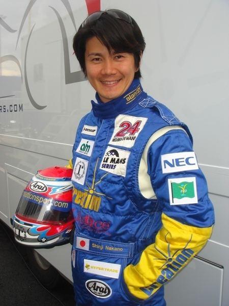 Shinji Nakano ecoflag