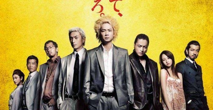 Shinjuku Swan Watch the first full trailer for Sion Sonos Shinjuku Swan PopOptiq