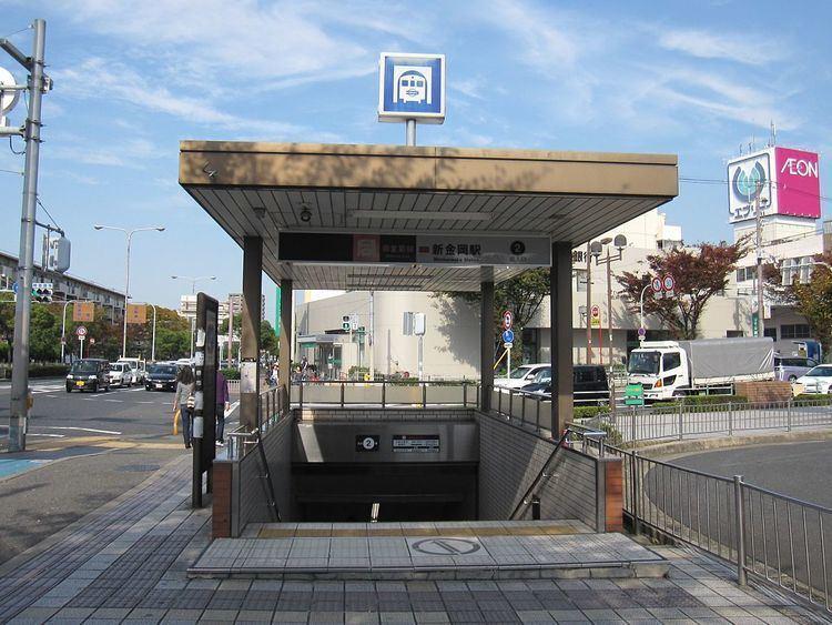 Shinkanaoka Station