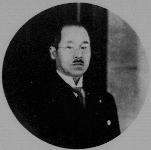 Shinobu Agata
