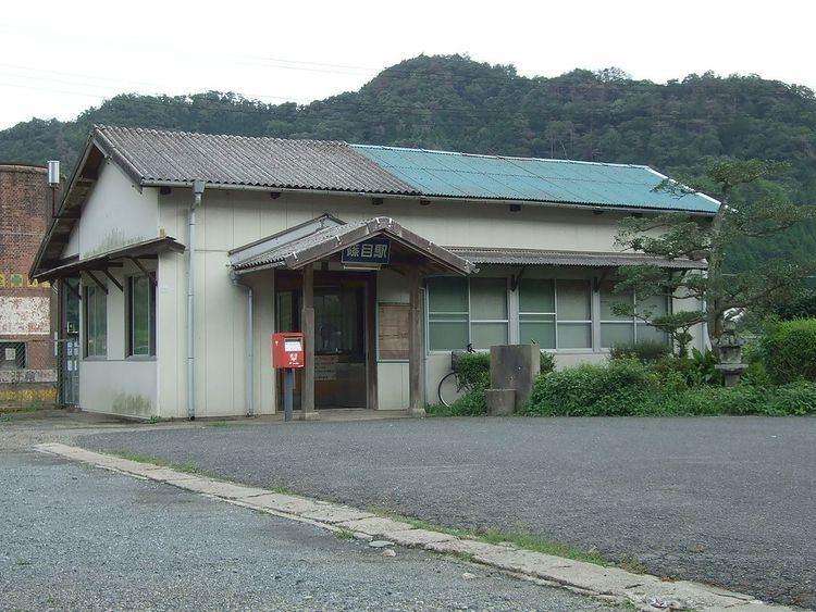 Shinome Station