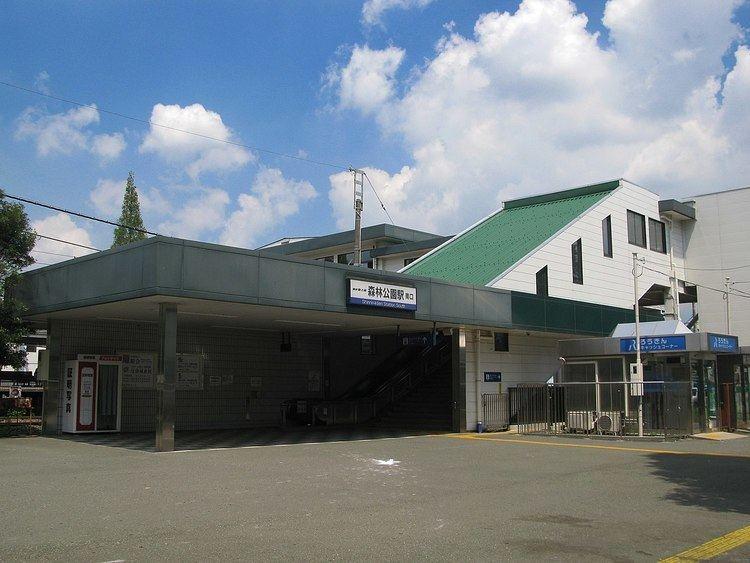 Shinrinkōen Station (Saitama)