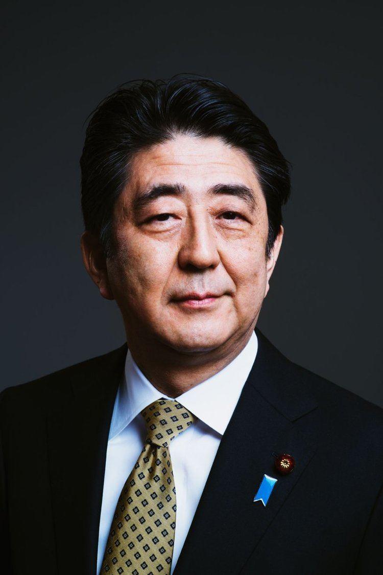 Shinzō Abe Shinzo Abe TIME