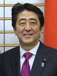 Shinzō Abe httpsuploadwikimediaorgwikipediacommonsthu