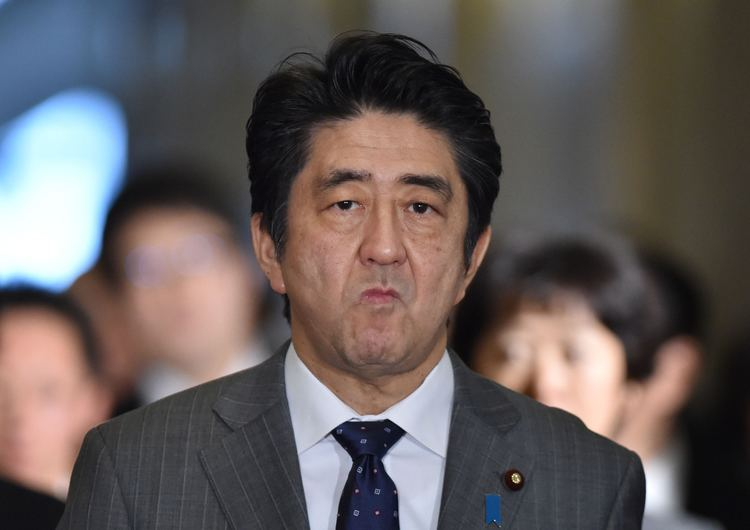 Shinzō Abe Petition Prime Minister Shinzo Abe Save Japan39s Peace
