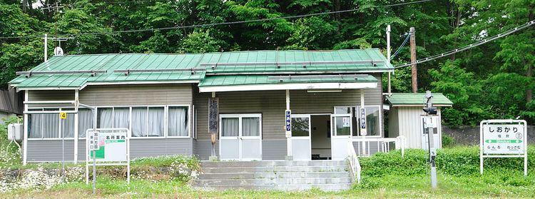 Shiokari Station