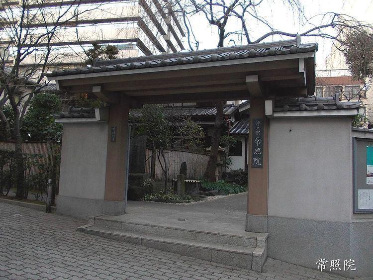 Shirakoya Okuma