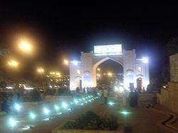 Shiraz County httpsuploadwikimediaorgwikipediacommonsthu