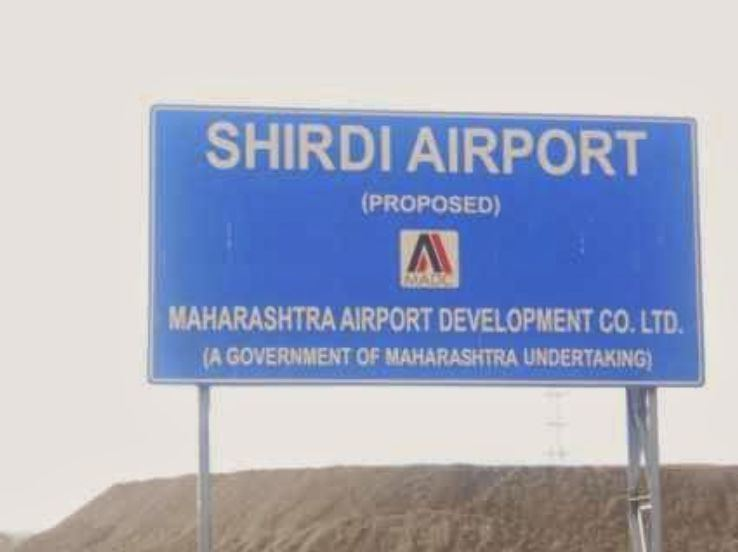 Shirdi Airport The Operations At The Airport Of Shirdi Is Going To Start In The