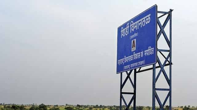 Shirdi Airport Maharashtra Government plans to operationalise Shirdi airport by