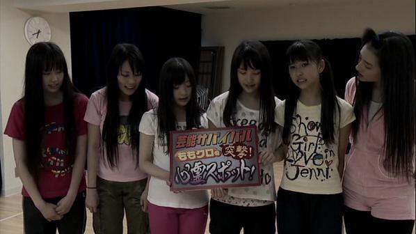 Shirome (film) Chuo Dori 2010 October 6