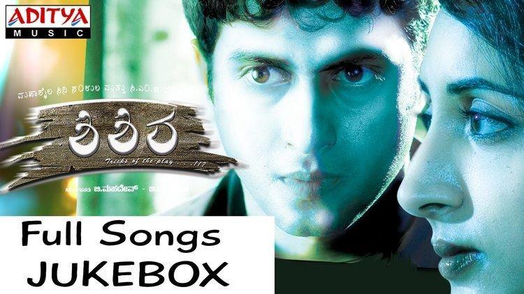 Shishira (film) Shishira Kannada Movie Full Songs II Jukebox YouTube
