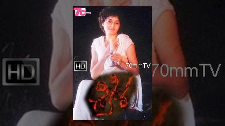 Shishira (film) Shishira HD Telugu Full Movie Yashas Meghana YouTube