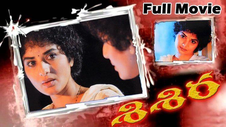 Shishira (film) Shishira Sisira Telugu Full Length Movie Yashas Surya Prema