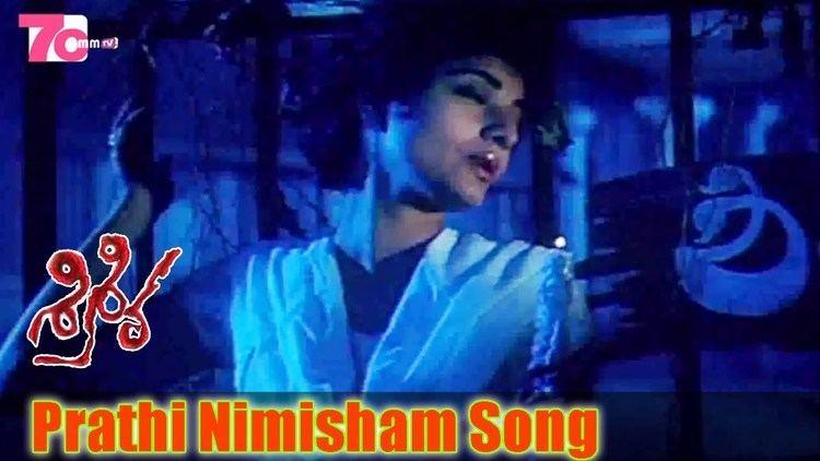 Shishira (film) Shishira sisira Movie Video Songs Prathi Nimisham Song Yashas