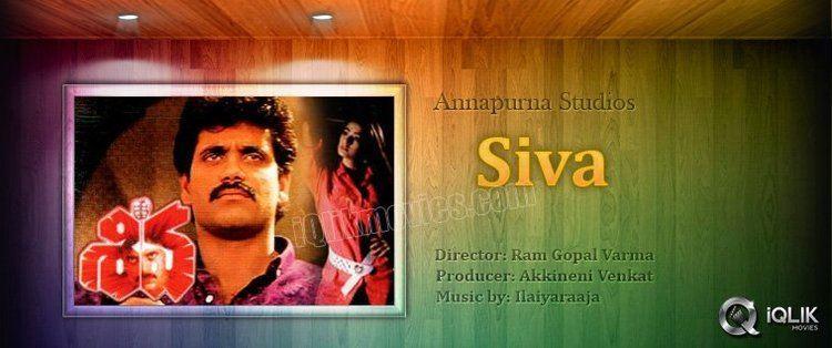 Shiva 1990 film Alchetron The Free Social Encyclopedia