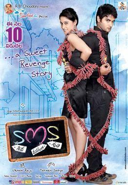 Shiva Manasulo Shruti movie poster