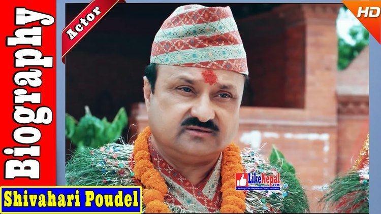 Shivahari Poudel Shivahari Poudel Nepali Comedy Actor Biography Video YouTube