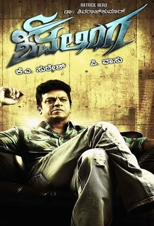 Shivalinga (2016 film) Critics on Shivalinga Movie Review Rating and First Day Collections