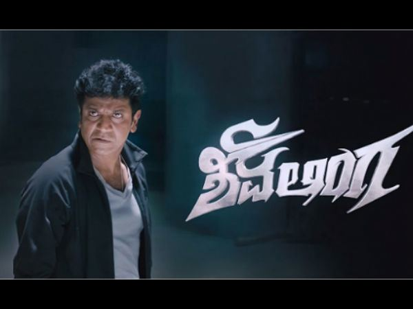 Shivalinga (2016 film) Shivalinga Movie Review A Film That Has Something For Everyone