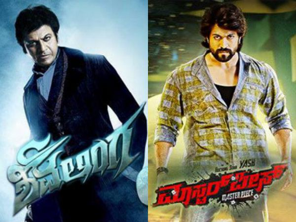 Shivalinga (2016 film) Shivalinga To Replace Masterpiece At Santhosh Theatre Filmibeat