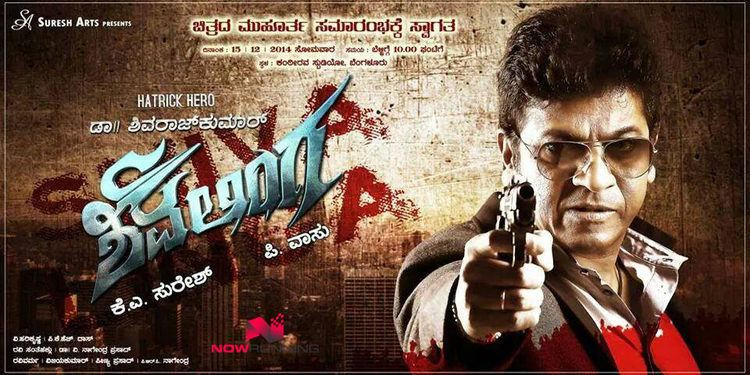 Shivalinga (2016 film) Kannada Shivalinga Movie Review And Rating Box Office Collection