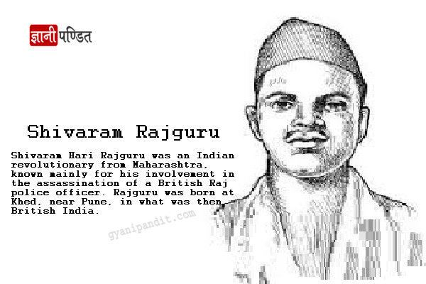 Shivaram Rajguru Shivaram Rajguru