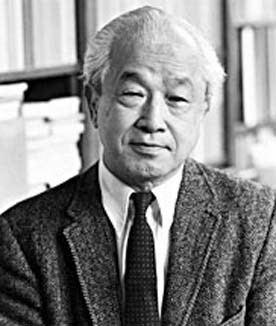 Shizuo Kakutani Shizuo Kakutani Pronunciation Pronunciation of Mathematicians Names