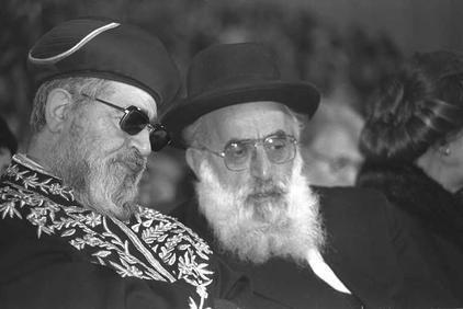 Shlomo Goren Rabbi Ovadia Yosef Photos from a Great Man39s Life