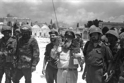Shlomo Goren jerusalem day if I forget thee Madame Pickwick Art Blog