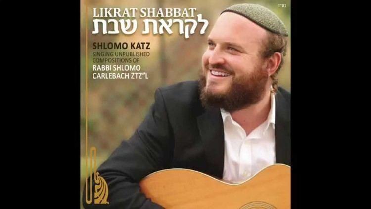 Shlomo Katz Shlomo Katz Likrat Shabbat Album Title Track